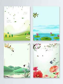 手绘二十四节气春分海报