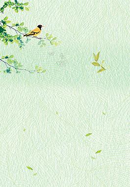 手绘卡通古典绿色立春背景