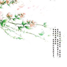 清新粉色花苞清明節日元素