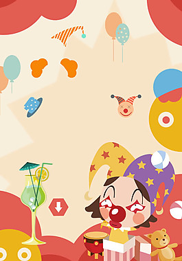 卡通愚人節主題海報背景設計