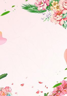 春季彩繪粉色花朵海報背景設計