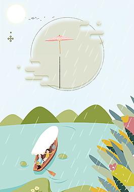 中國風傳統谷雨節氣海報背景設計