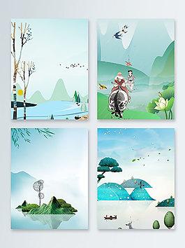 蓝色手绘传统清明节插画清新广告背景