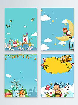 卡通可愛童趣兒童涂鴉藍色廣告背景