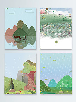 二十四节气雨水谷雨下雨广告背景