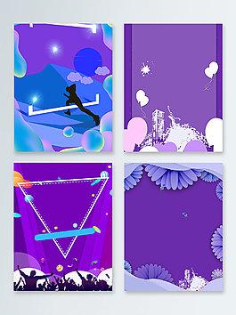 紫色时尚创意节日广告背景