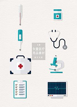 扁平化醫療用品素材