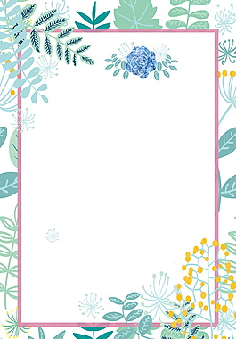彩繪花朵邊框夏季促銷海報背景設計