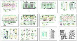 小區建筑施工圖平立剖施工圖設計