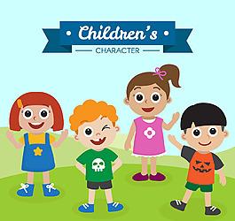 創意草地上的4個笑臉兒童矢量圖
