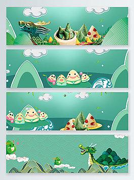 绿色端午节活动banner背景