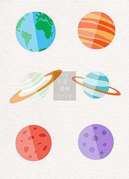 行星星球手繪卡通ai矢量