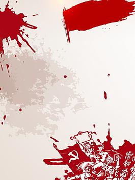 紅色紅旗黨旗五一勞動節海報背景設計