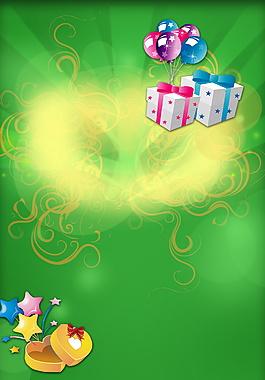 綠色五一勞動節禮物促銷海報背景設計