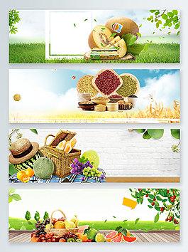 果蔬夏季食品banner背景