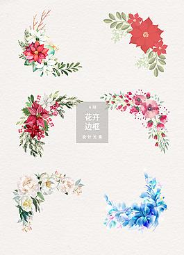 唯美花卉邊框花紋裝飾