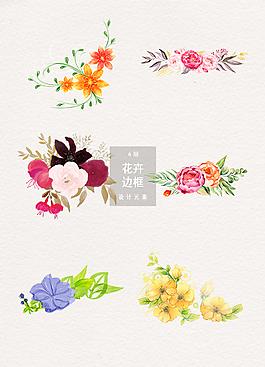 唯美花卉邊框鮮花設計元素