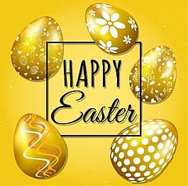復活節金蛋彩蛋ai矢量素材下載