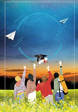 小清新畢業漫畫風背景