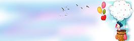 六一兒童banner背景