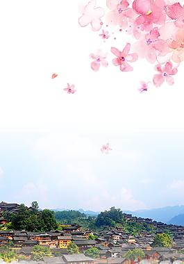 彩绘花朵贵阳特色村落旅游海报背景设计