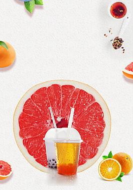 夏季鲜橙果汁海报背景素材