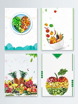 創意農產品果蔬廣告背景