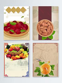中國風夏季食品促銷廣告背景