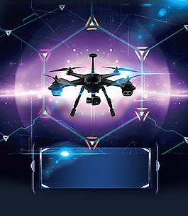 藍色無人機科技背景
