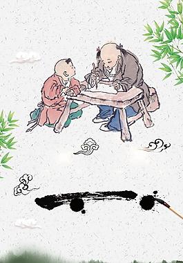 中国风师徒对话经典古画背景素材