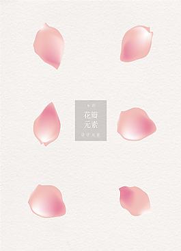 粉色花瓣ai矢量元素素材