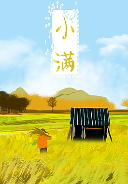 卡能小滿糧田小屋海報背景設計