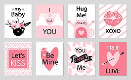 粉色卡通爱心爱情背景
