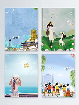 簡約文藝暑期旅游廣告背景圖