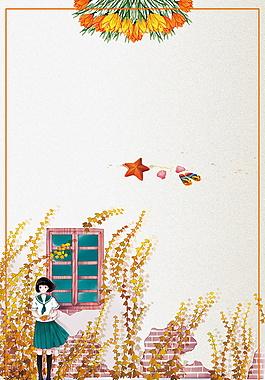 卡通彩绘花枝旅行广告背景素材