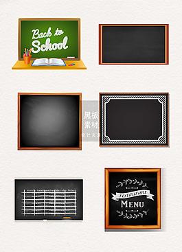 黑板AI素材