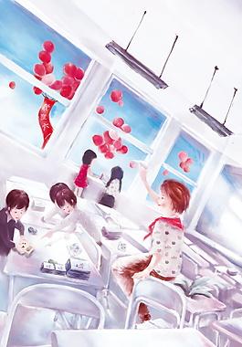 彩绘唯美教室六一儿童节气氛背景图