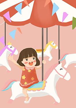 开心骑木马的卡通女孩儿童节背景图