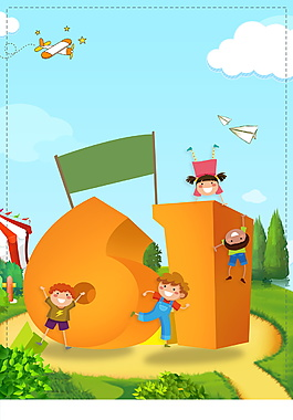 61卡通兒童節背景