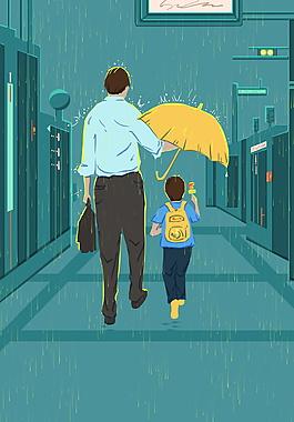 雨下撐傘父情節背景設計
