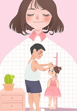 粉色卡通父情節背景設計