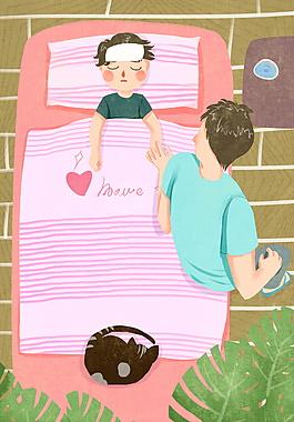 父親照顧生病的孩子父情節背景設計