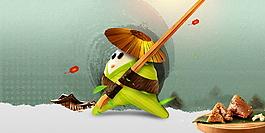 卡通端午节表情粽子海报背景设计