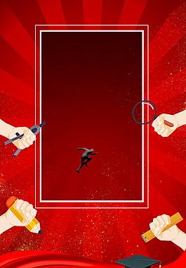 高考加油手握文具紅色背景廣告素材