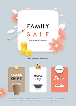 創意咖啡杯花機促銷海報設計