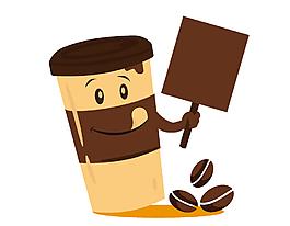 原味未添加純咖啡矢量圖