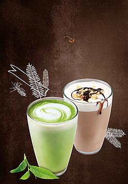 經典奶茶背景設計