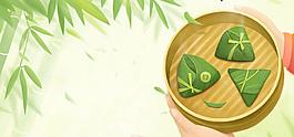 端午节粽子背景