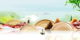 清新雅致浅褐色花纹粽子广告背景