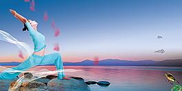 美体瑜珈晚霞广告背景素材